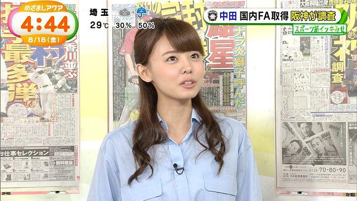 miyazawa20170818_14.jpg