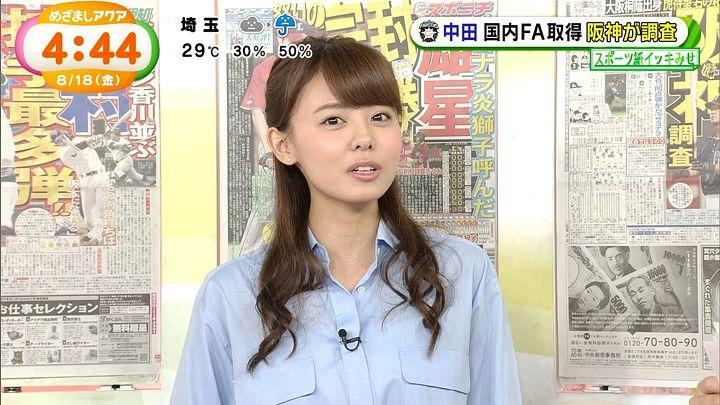 miyazawa20170818_15.jpg
