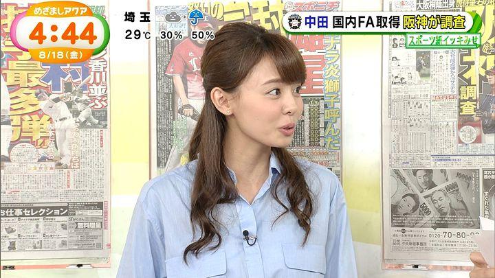 miyazawa20170818_16.jpg