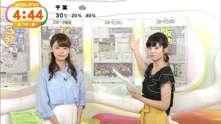 miyazawa20170818_17.jpg