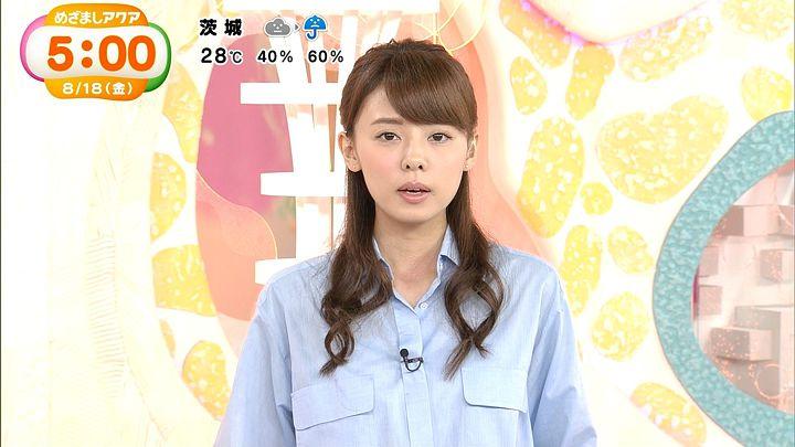 miyazawa20170818_19.jpg