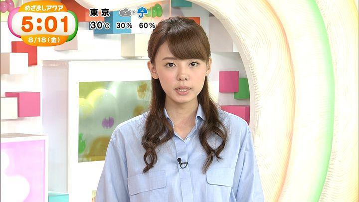 miyazawa20170818_20.jpg