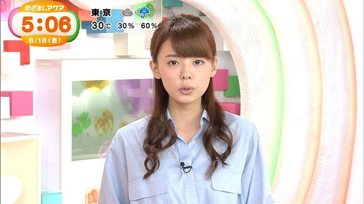 miyazawa20170818_21.jpg