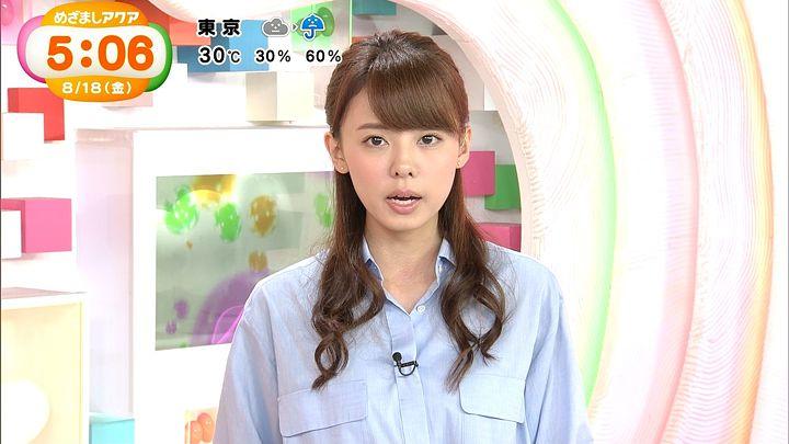 miyazawa20170818_22.jpg