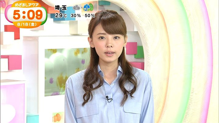 miyazawa20170818_23.jpg