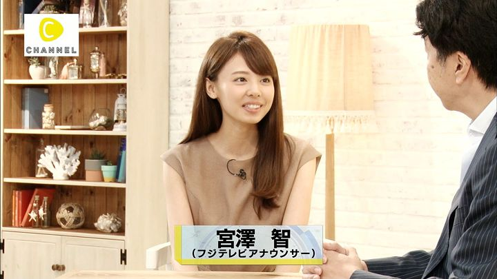 miyazawa20170820_02.jpg
