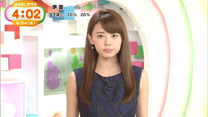 miyazawa20170824_04.jpg