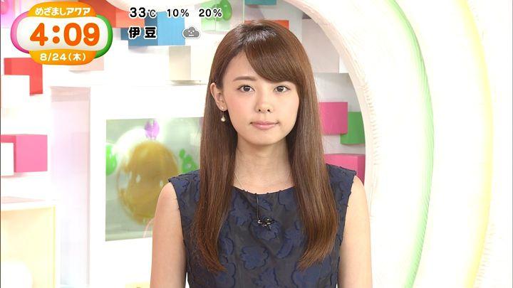miyazawa20170824_07.jpg