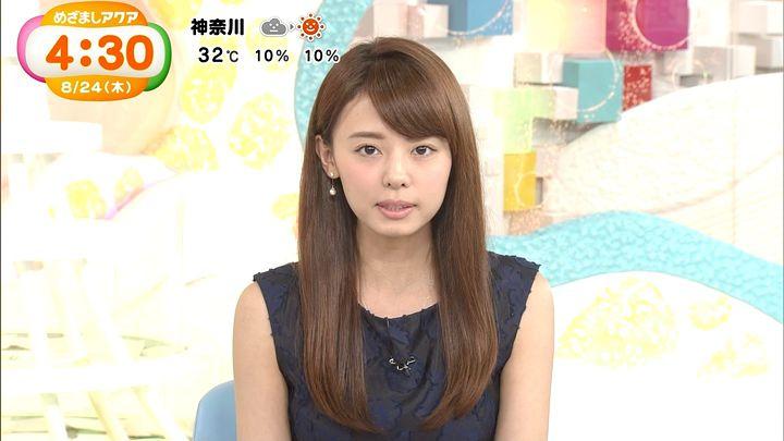 miyazawa20170824_10.jpg