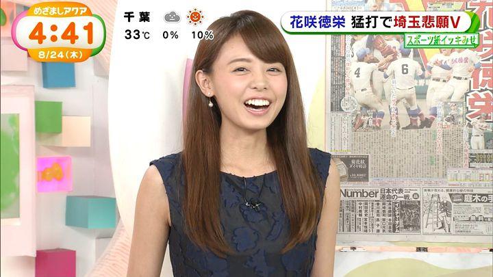 miyazawa20170824_13.jpg