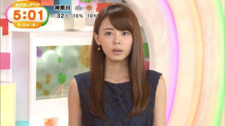 miyazawa20170824_18.jpg