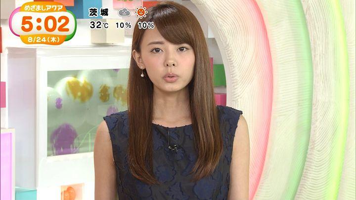 miyazawa20170824_19.jpg