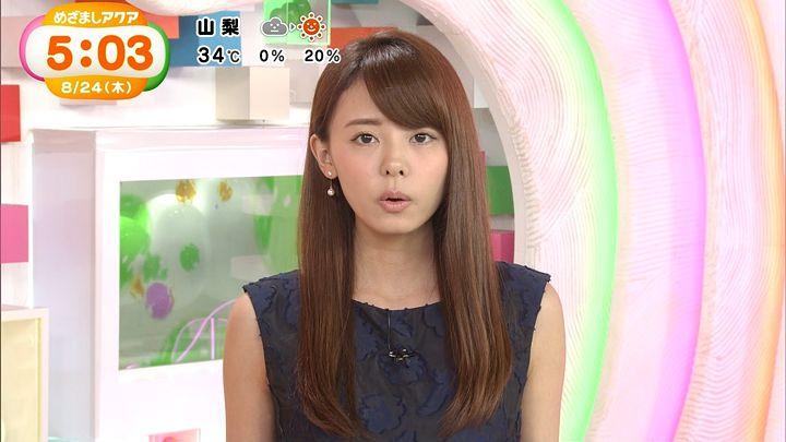 miyazawa20170824_20.jpg