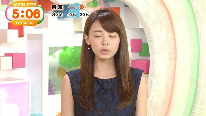 miyazawa20170824_21.jpg