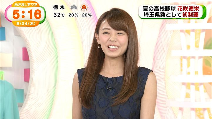 miyazawa20170824_22.jpg