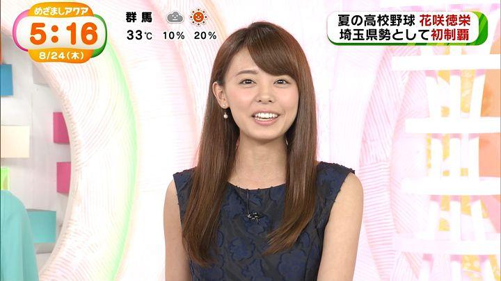 miyazawa20170824_23.jpg