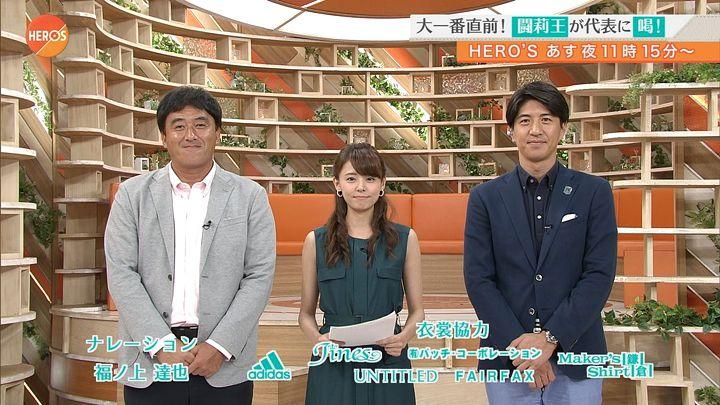 miyazawa20170826_19.jpg