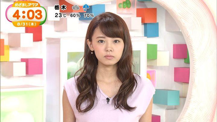 miyazawa20170831_04.jpg