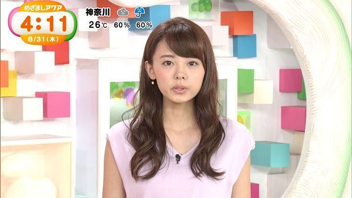 miyazawa20170831_06.jpg