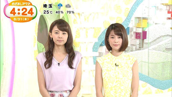 miyazawa20170831_07.jpg