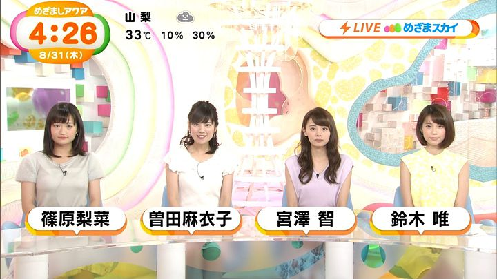 miyazawa20170831_08.jpg
