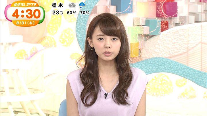 miyazawa20170831_09.jpg