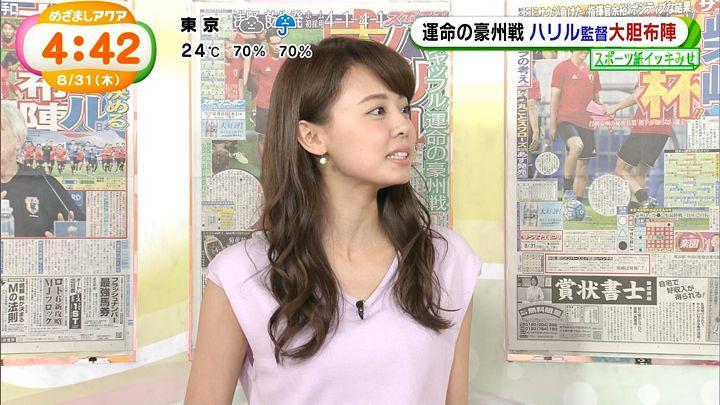 miyazawa20170831_11.jpg