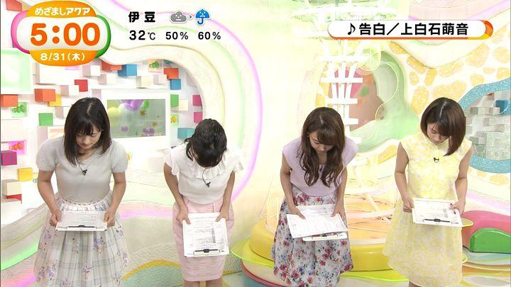 miyazawa20170831_19.jpg