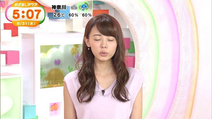 miyazawa20170831_22.jpg