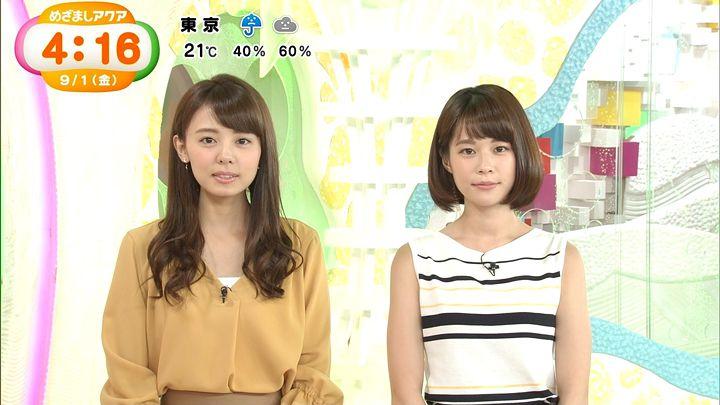 miyazawa20170901_05.jpg