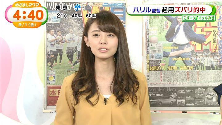 miyazawa20170901_09.jpg
