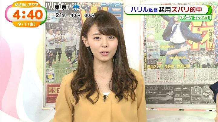 miyazawa20170901_10.jpg