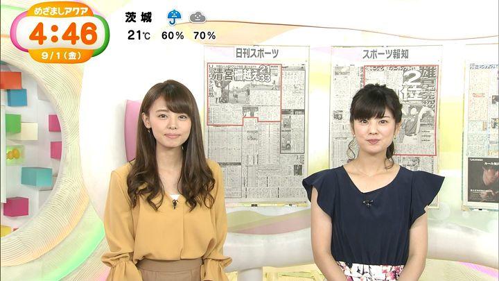 miyazawa20170901_14.jpg