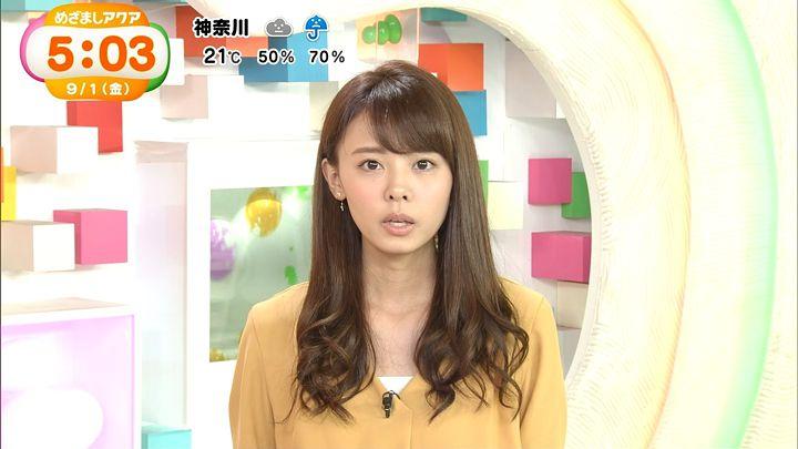 miyazawa20170901_18.jpg