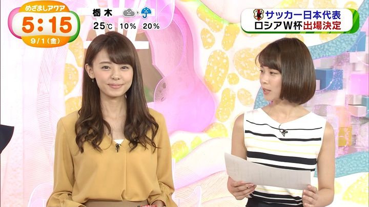 miyazawa20170901_20.jpg