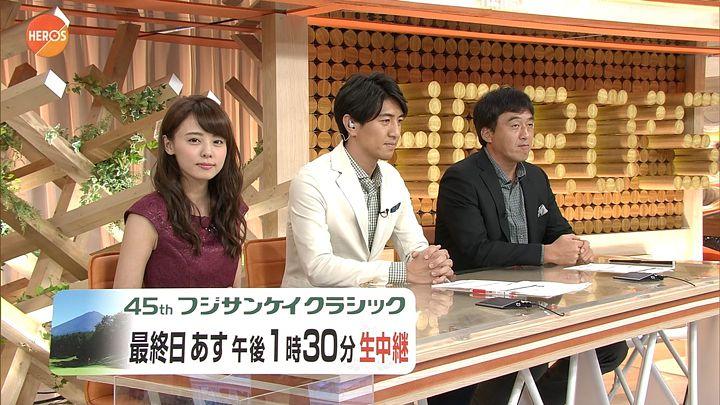 2017年09月02日宮澤智の画像05枚目