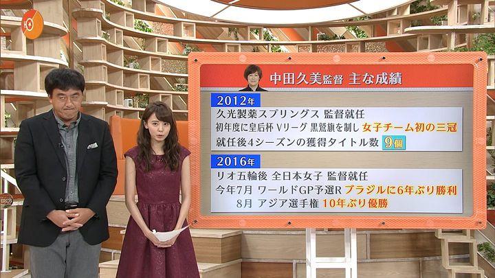 2017年09月02日宮澤智の画像14枚目