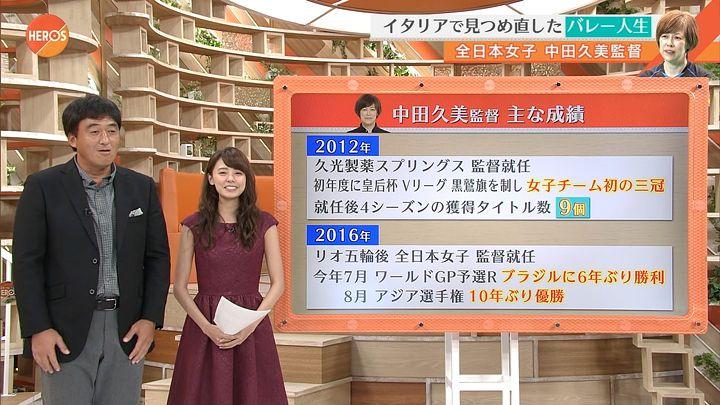 2017年09月02日宮澤智の画像15枚目