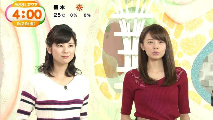2017年09月29日宮澤智の画像02枚目