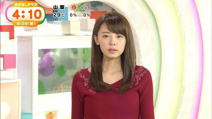 2017年09月29日宮澤智の画像10枚目