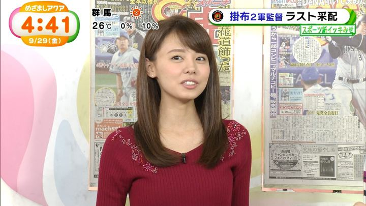 2017年09月29日宮澤智の画像16枚目