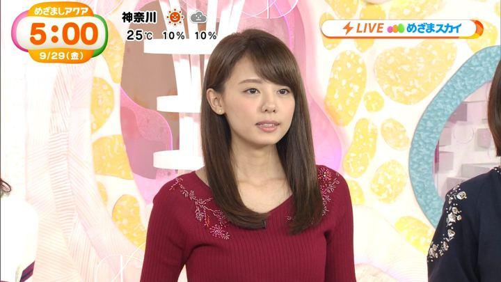 2017年09月29日宮澤智の画像22枚目