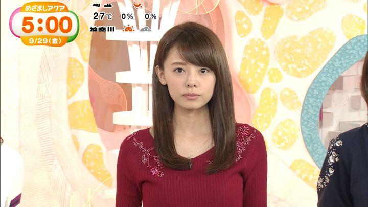 2017年09月29日宮澤智の画像23枚目