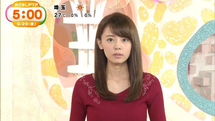 2017年09月29日宮澤智の画像24枚目