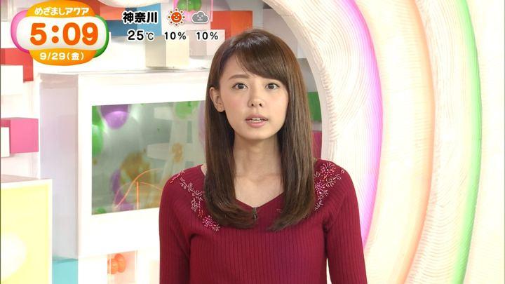 2017年09月29日宮澤智の画像26枚目