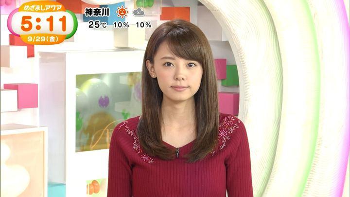2017年09月29日宮澤智の画像29枚目