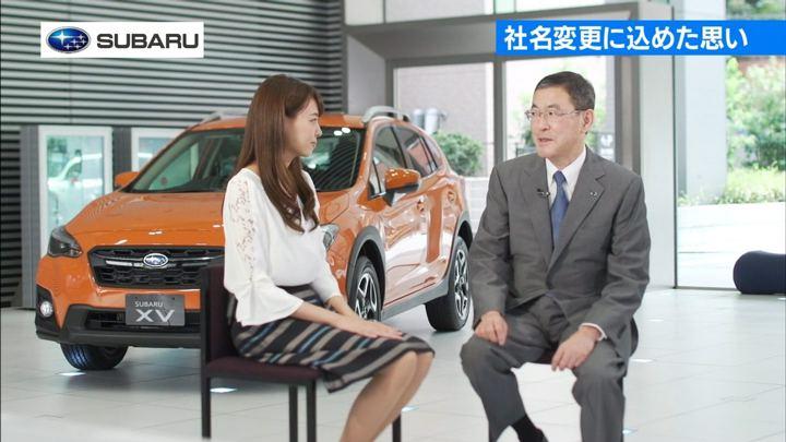 2017年10月01日宮澤智の画像04枚目