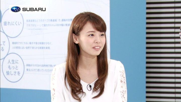 2017年10月01日宮澤智の画像05枚目