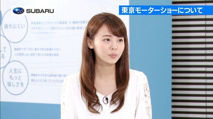 2017年10月01日宮澤智の画像07枚目