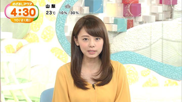 2017年10月02日宮澤智の画像17枚目